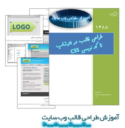 کتاب آموزش طراحی قالب وب سایت